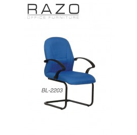 Visitor Chair | Office Budget Chair -BL 2203