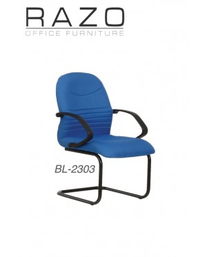 Visitor Chair | Office Budget Chair -BL 2303