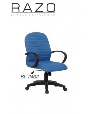 Low Back Office Budget Chair -BL 2402