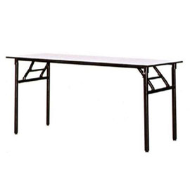 Banquet Table | Folding Table